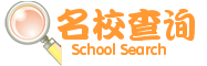 1school_seaech.png